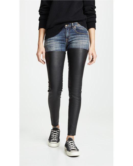 R13 Blue Leather Chap Jeans