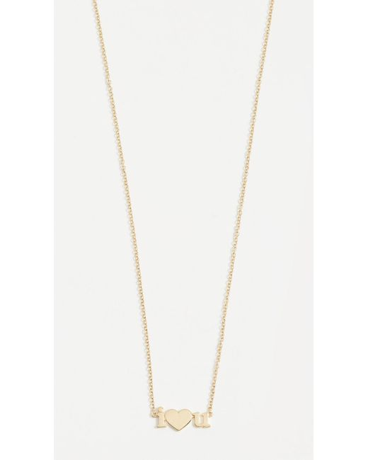 Jennifer Meyer - Metallic I Heart U Necklace - Lyst