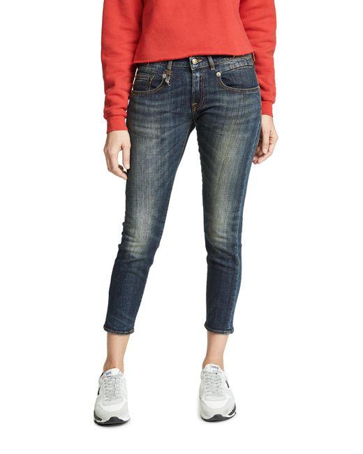 R13 Blue Boy Skinny Jeans