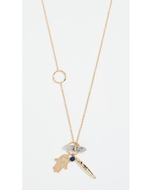 Gorjana - Metallic Wanderlust Toggle Charm Necklace - Lyst