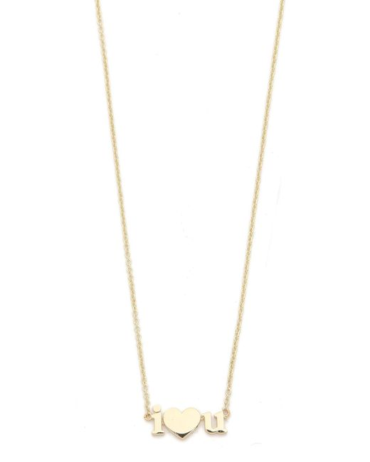 Jennifer Meyer | Metallic I Heart U Necklace | Lyst
