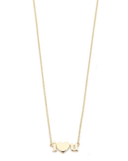 Jennifer Meyer   Metallic I Heart U Necklace   Lyst