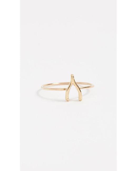 Jennifer Meyer - Metallic Mini Wishbone Ring - Lyst
