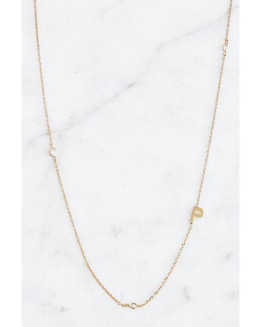 Tai - Metallic Gold Alphabet Necklace P - Lyst