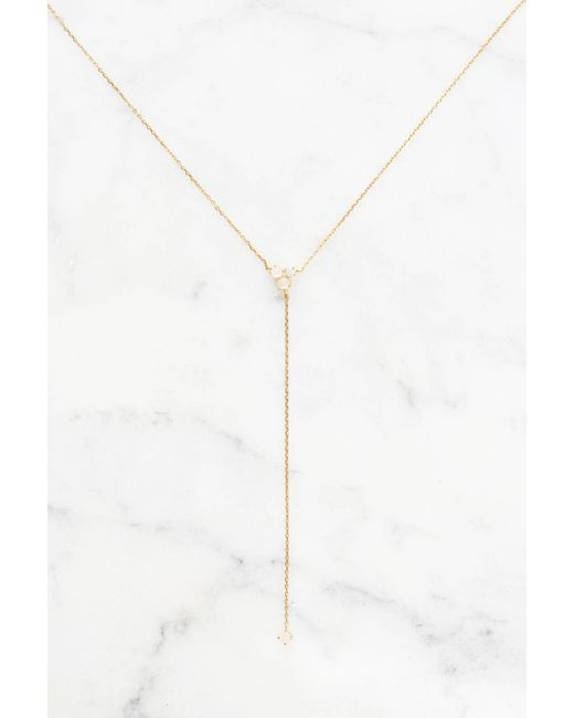 South Moon Under - Metallic Stone Cluster Y-necklace - Lyst