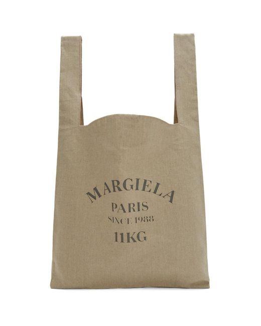 Maison Margiela ベージュ リネン Xl ショッピング トート Natural