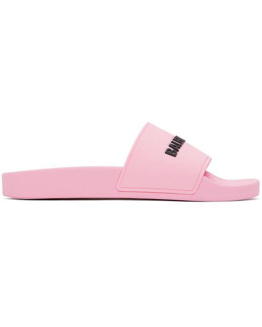 Balenciaga ピンク ロゴ プール スライド Pink