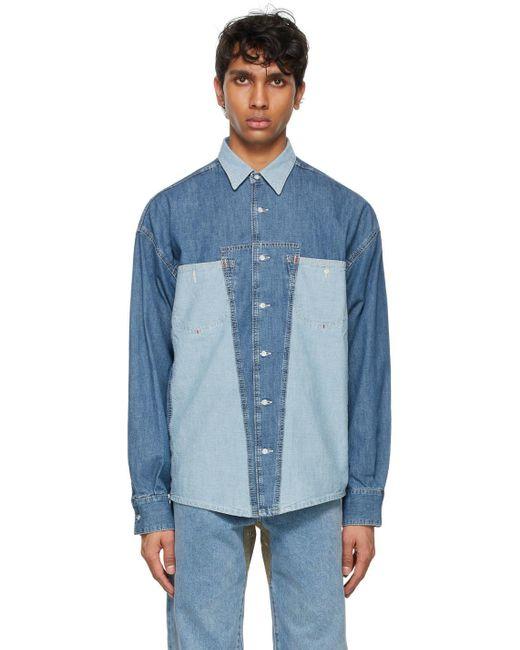 メンズ DIESEL X コレクション ブルー D4d デニム シャツ Blue