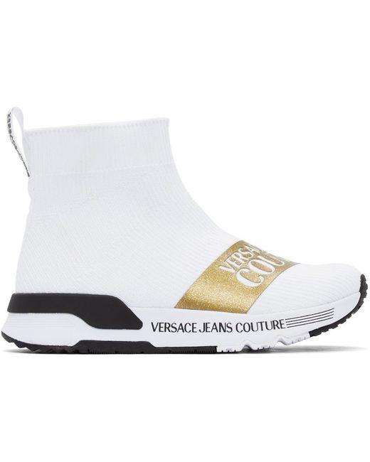 Versace Jeans ホワイト Dynamo Institutional ロゴ スニーカー White