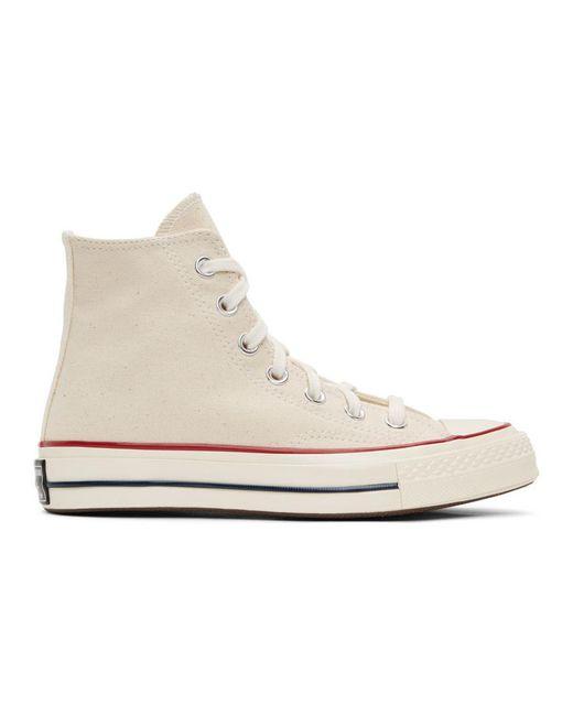 Converse オフホワイト Chuck 70 ハイ スニーカー ウィメンズ White