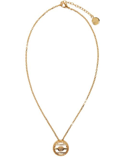 Versace | Metallic Gold Round Cage Medusa Necklace for Men | Lyst