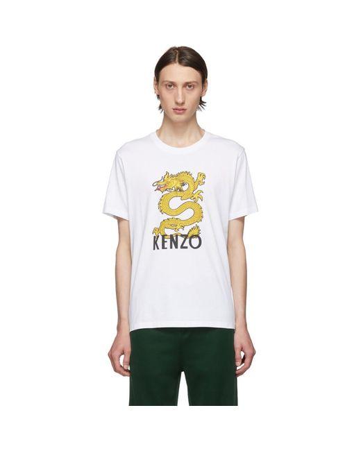 メンズ KENZO 限定エディション ホワイト ドラゴン ロゴ T シャツ White