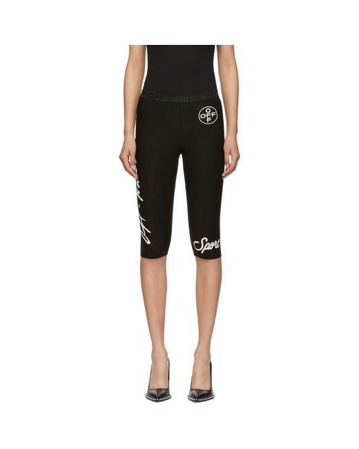 Off-White c/o Virgil Abloh Black Jogging Crop Shorts