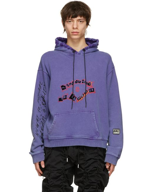 メンズ 99% Is パープル Don't Care About The Fashion フーディ Purple
