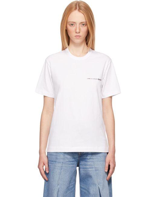 Comme des Garçons ホワイト ロゴ T シャツ White