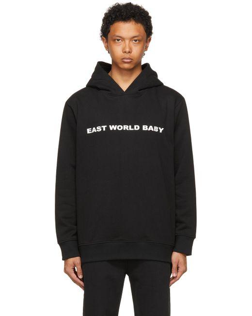 メンズ Xander Zhou ブラック East World Baby スウェットシャツ Black