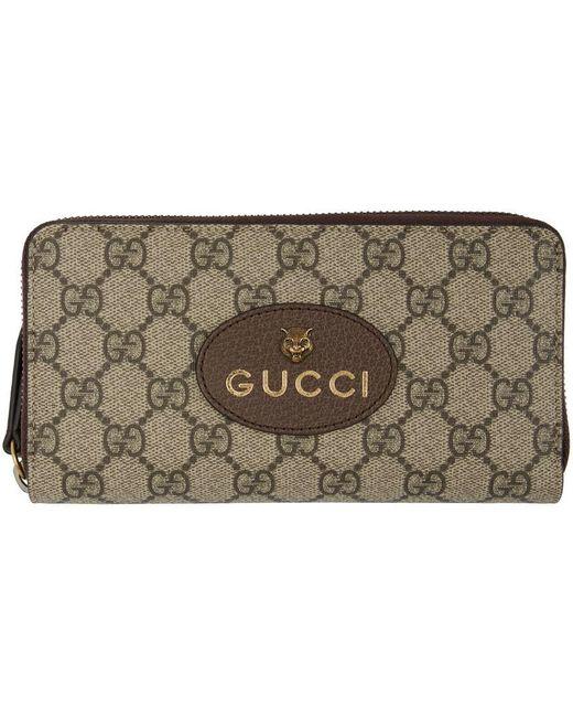 メンズ Gucci ベージュ GG スプリーム タイガー ジップアラウンド ウォレット Natural