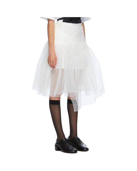 ShuShu/Tong Ssense 限定 ホワイト 2 レイヤー スカート White