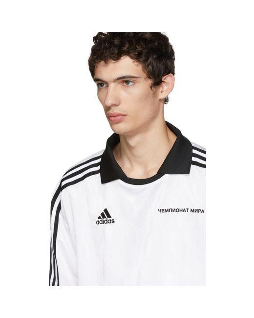 3b03f2250 ... Gosha Rubchinskiy - White Adidas Originals Edition Jersey T-shirt for  Men - Lyst ...