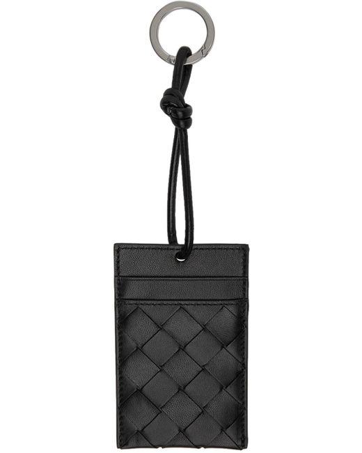 Bottega Veneta ブラック Intrecciato マルチ カード ケース Black