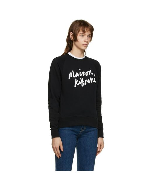 Maison Kitsuné ブラック Handwriting スウェットシャツ Black