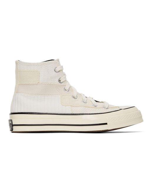 メンズ Converse オフホワイト パッチワーク Chuck 70 ハイ スニーカー White