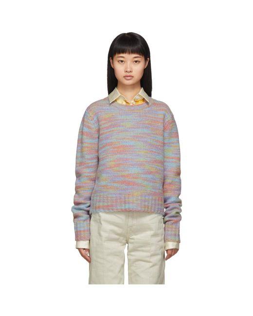 Sies Marjan マルチカラー メリノ And シルク Xie セーター Gray