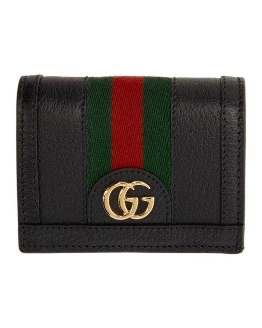 Gucci ブラック オフィディア カード ケース ウォレット Black