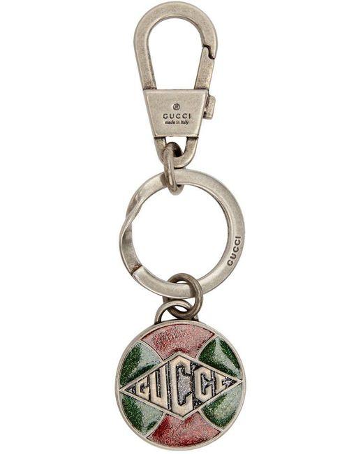 Porte-clés à logo argenté Gucci pour homme en coloris Metallic
