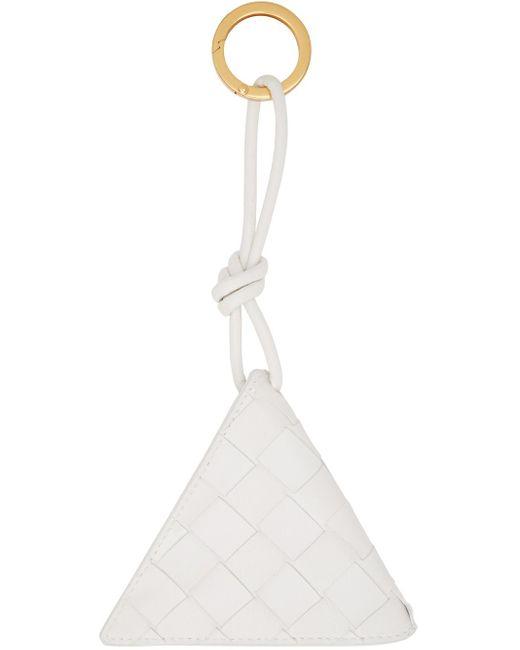 Bottega Veneta ホワイト イントレチャート トライアングル キーチェーン White