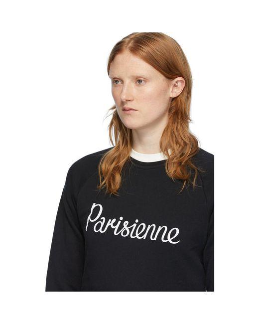 Maison Kitsuné ブラック Parisienne スウェットシャツ Black