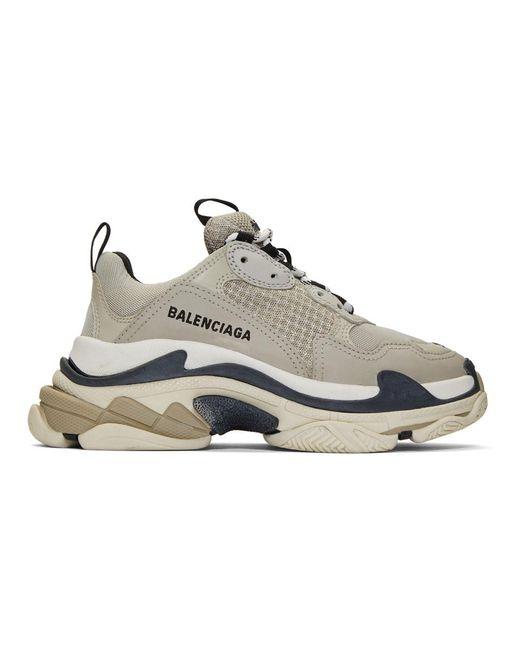 Balenciaga Multicolor Beige Triple S Sneakers
