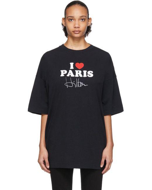 Vetements Ssense 限定 ブラック I Love Paris T シャツ Black