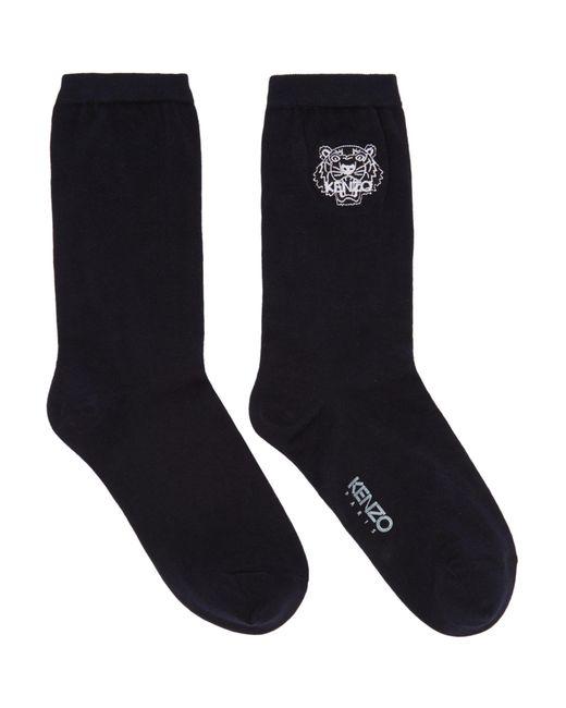 KENZO | Blue Navy Tiger Socks for Men | Lyst