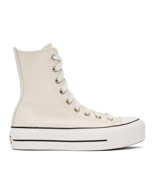 Converse オフホワイト レザー チャック リフト ハイ スニーカー ウィメンズ White