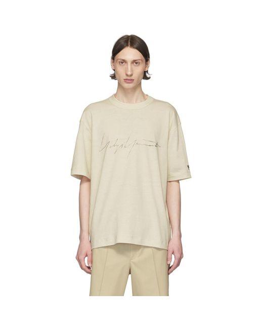 メンズ Y-3 オフホワイト ディストレス シグネチャ T シャツ Multicolor