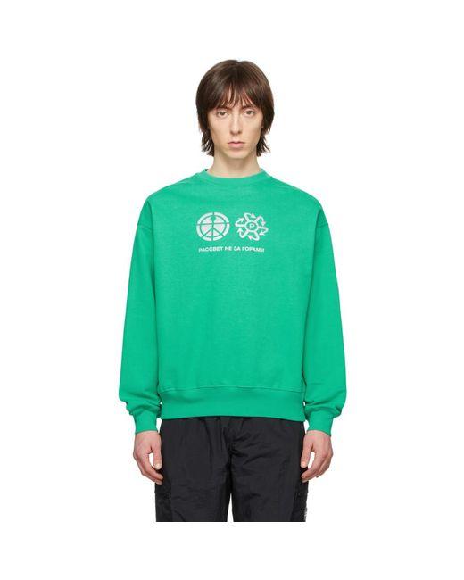 メンズ Rassvet グリーン リフレクティブ プリント スウェットシャツ Green