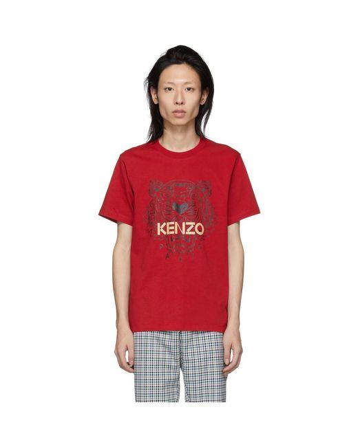 メンズ KENZO レッド タイガー T シャツ Red