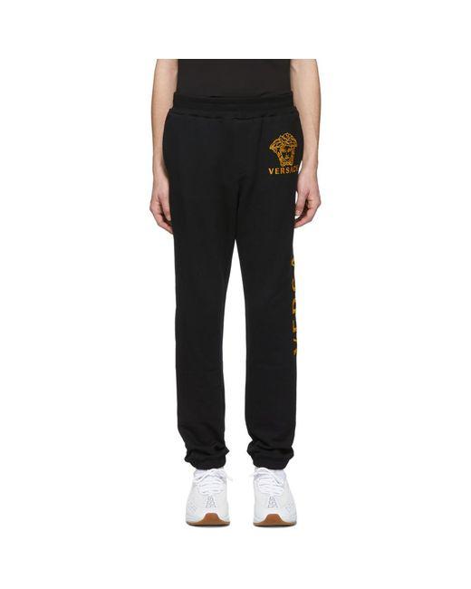 Versace - Black ブラック メドゥーサ ラウンジ パンツ for Men - Lyst