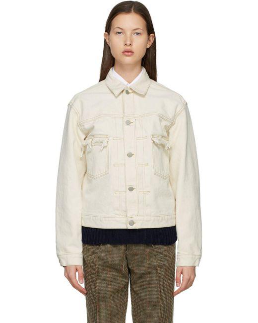 Maison Margiela オフホワイト Fitted デニム ジャケット White
