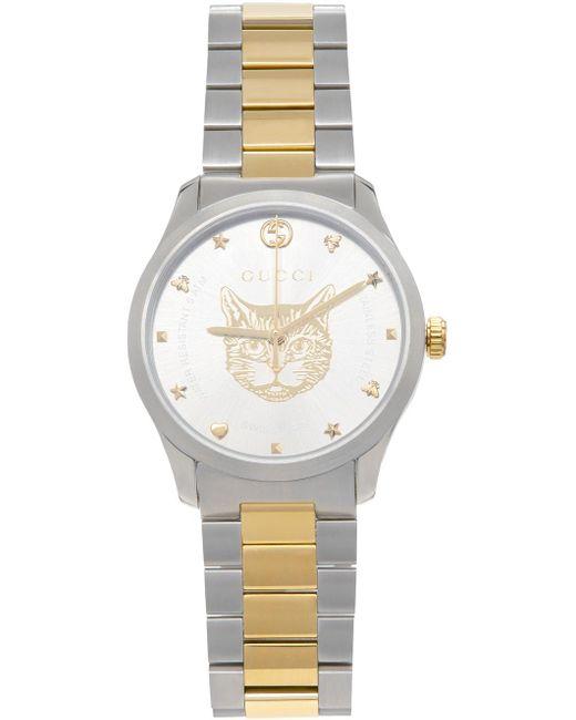 Gucci シルバー & ゴールド 38 Mm G-timeless Cat 腕時計 Metallic