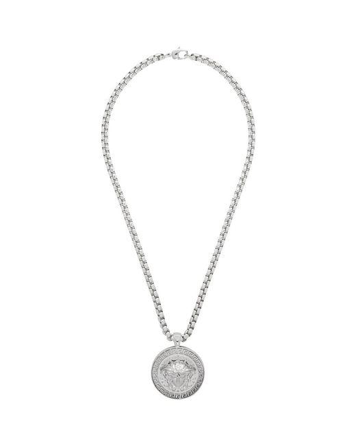 Collier argente Medusa Versace pour homme en coloris Metallic