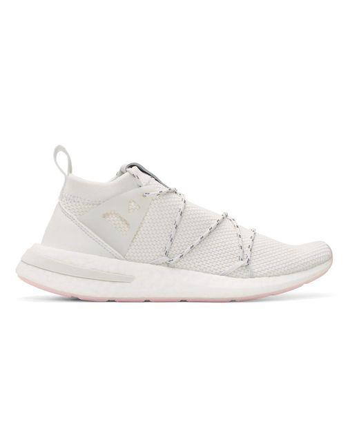Adidas Originals ホワイト ニット Arkyn スニーカー White