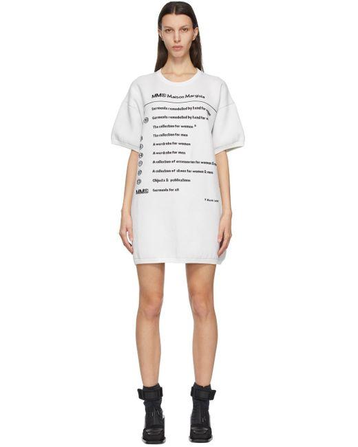 MM6 by Maison Martin Margiela オフホワイト ロゴ ドレス White