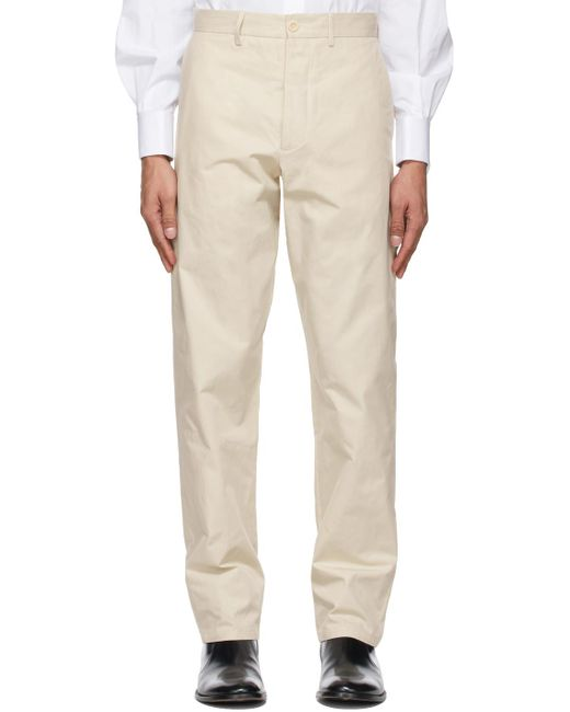メンズ Maison Margiela オフホワイト チノ パンツ Multicolor
