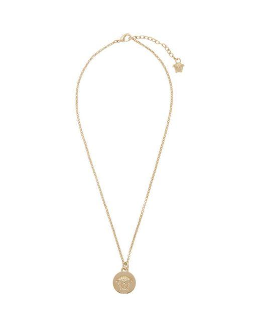 Versace ゴールド メドゥーサ コイン ペンダント ネックレス Metallic