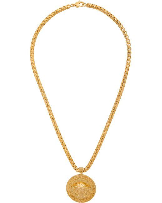 Versace ゴールド Medusa ネックレス Metallic