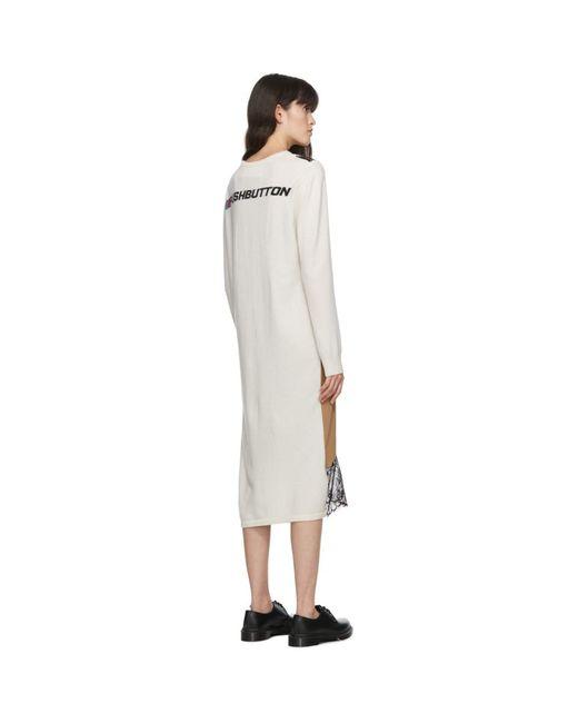 Pushbutton Ssense 限定 オフホワイト And ベージュ ニット ドレス Natural