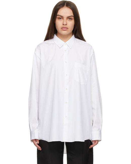 Comme des Garçons ホワイト Forever シャツ White