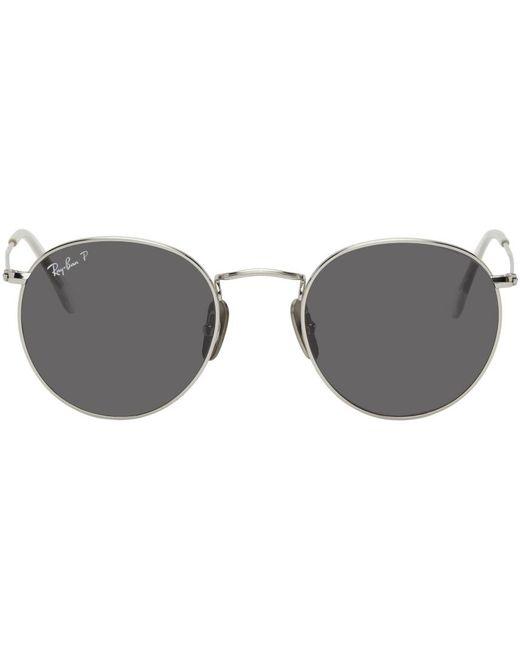 Ray-Ban Metallic Er Round Titanium Sunglasses for men